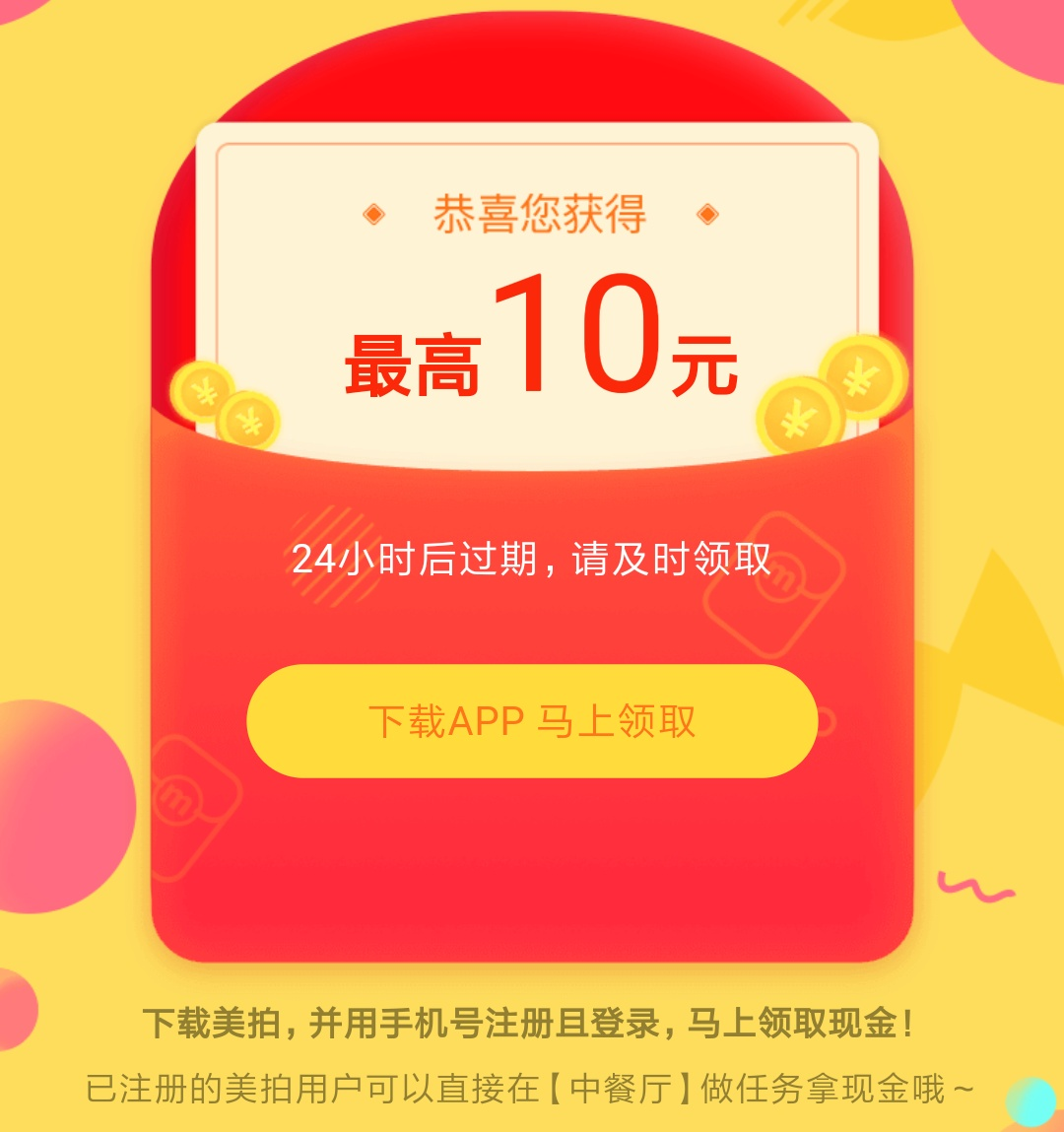 Screenshot_2018-09-07-00-47-07-328_com.tencent.mm.png