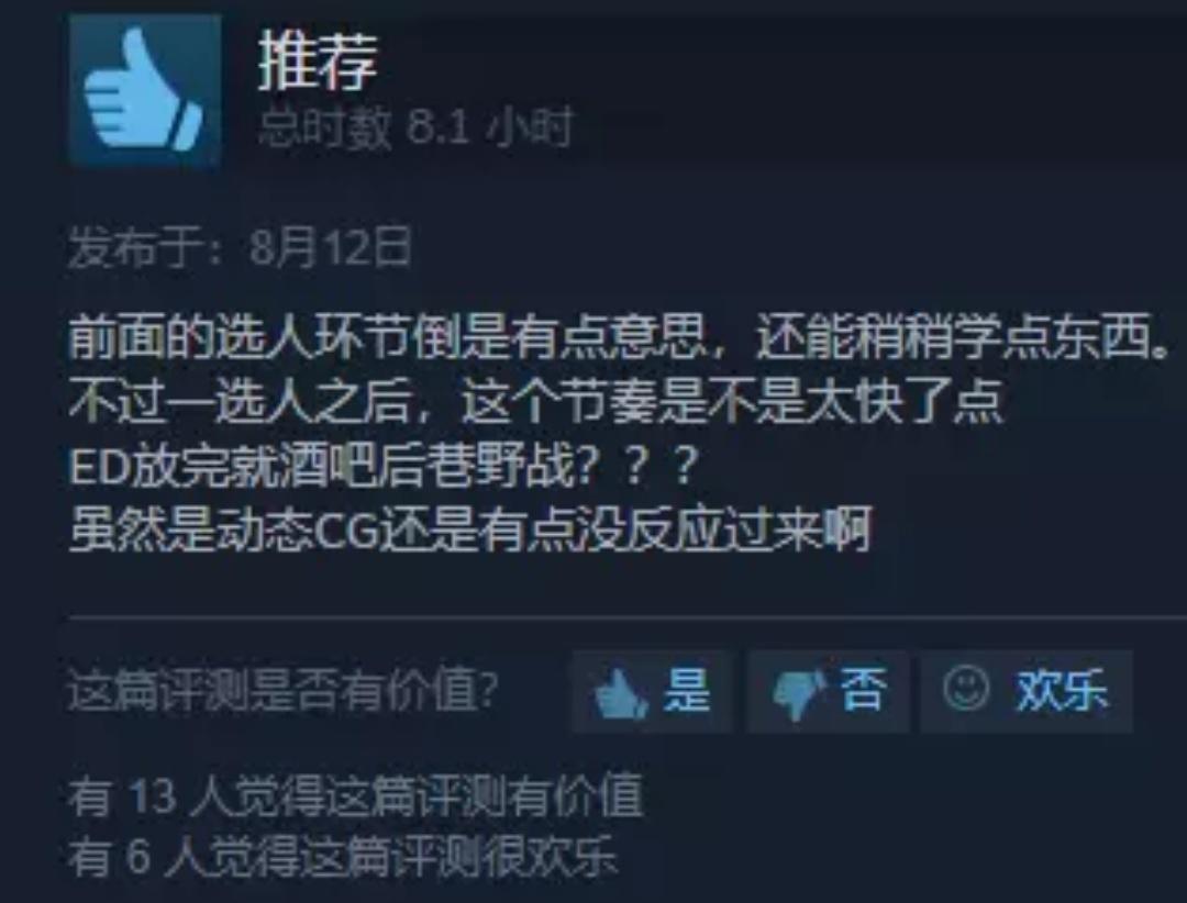 Screenshot_2018-09-15-23-47-58-853_com.tencent.mm.png
