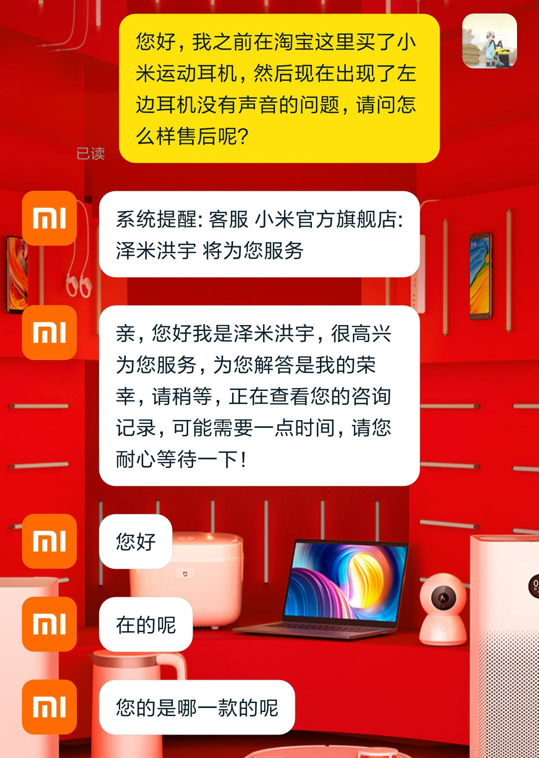 Screenshot_2018-10-16-22-09-36-487_com.taobao.taobao.png